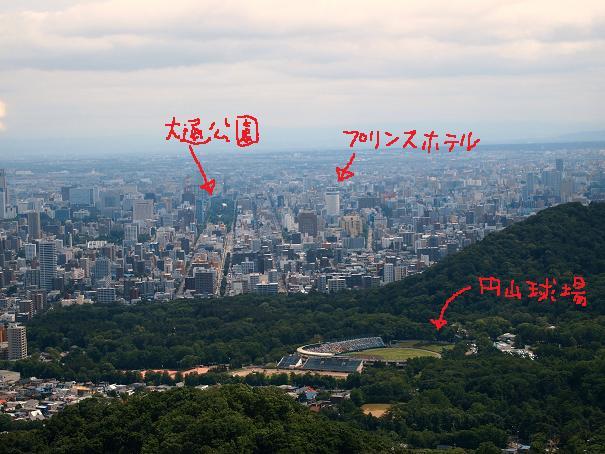 11ジャンプ台05.jpg