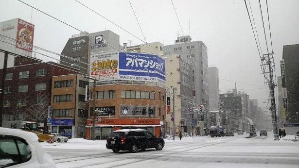 2010_12_29.JPG