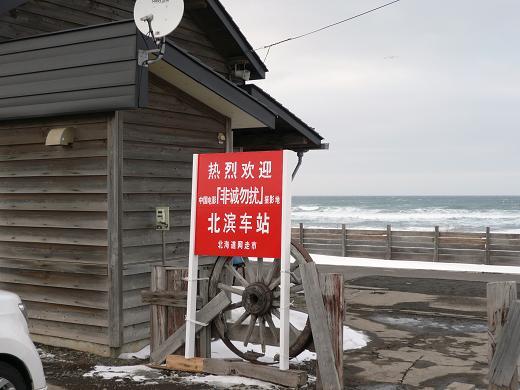 北浜駅003B.jpg