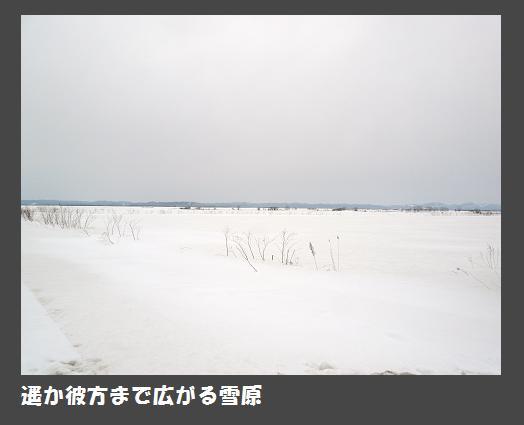 宗谷01.jpg