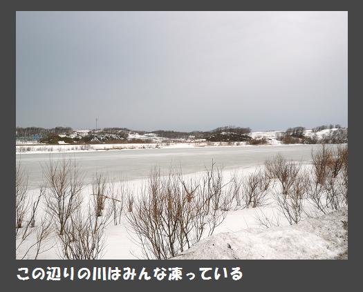 宗谷02.jpg