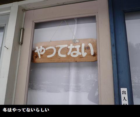 悲別ロマン座003.jpg