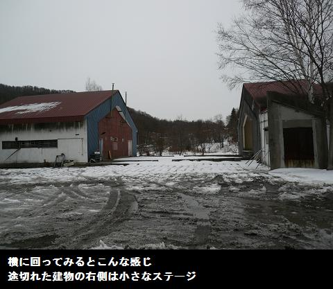 悲別ロマン座004.jpg