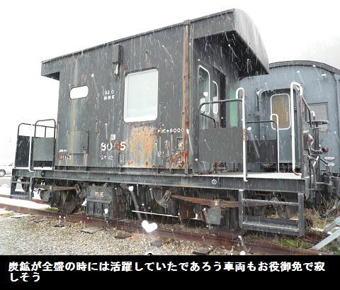 悲別駅004.jpg
