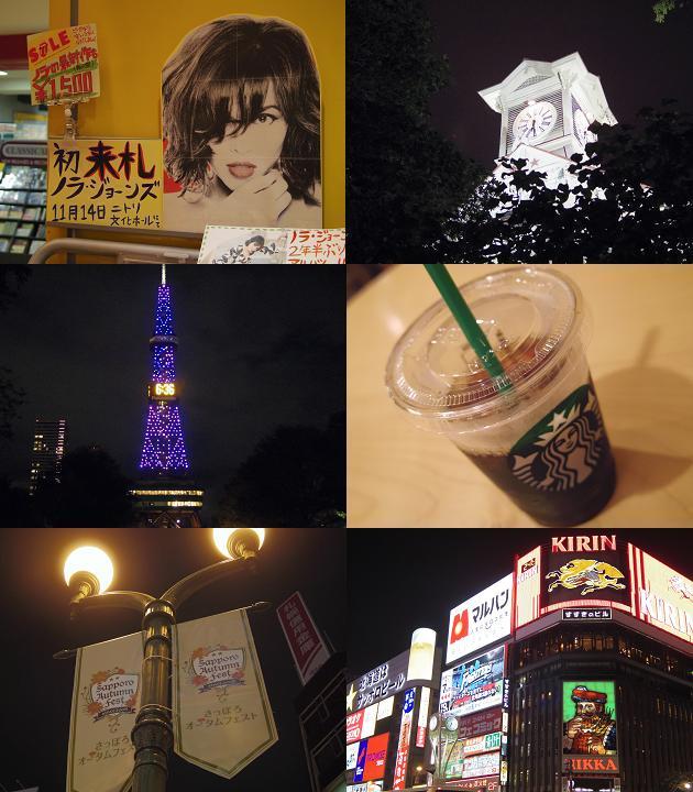 札幌③.jpg