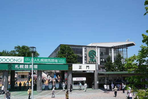 札幌競馬場正門.jpg