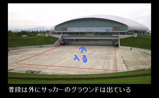 コンサ002.jpg