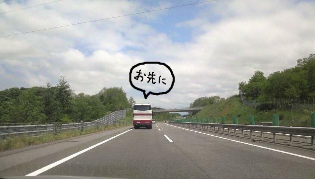 バス疾走.jpg
