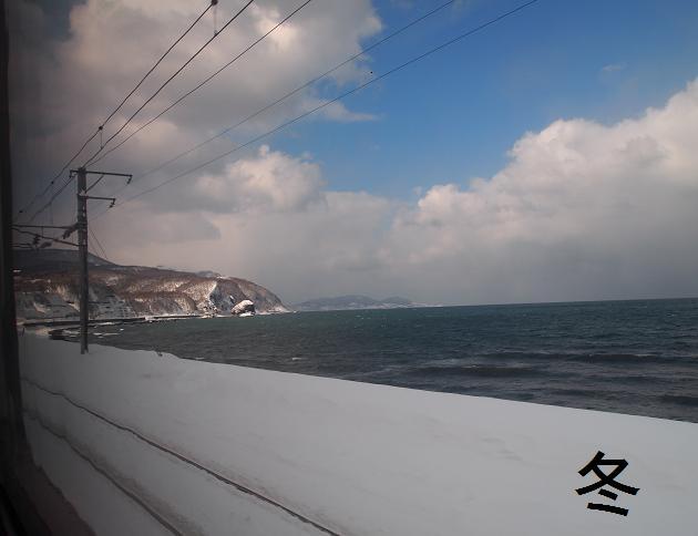 函館本線①.jpg