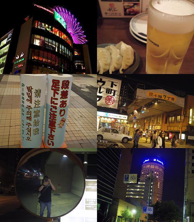 札幌④.jpg